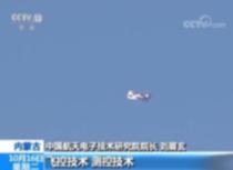 內蒙古:飛鴻98無人運輸機試飛成功