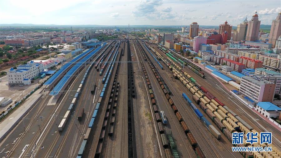 滿洲裏火車站