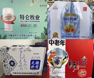 山寨牛奶泛濫農村:飲料包裝成奶 進價20賣50