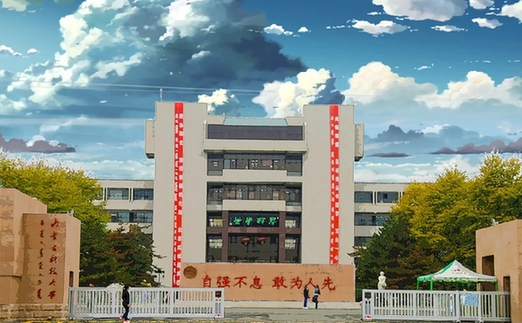 內蒙古科技大學多項科研成果獲國家專利並投入量産