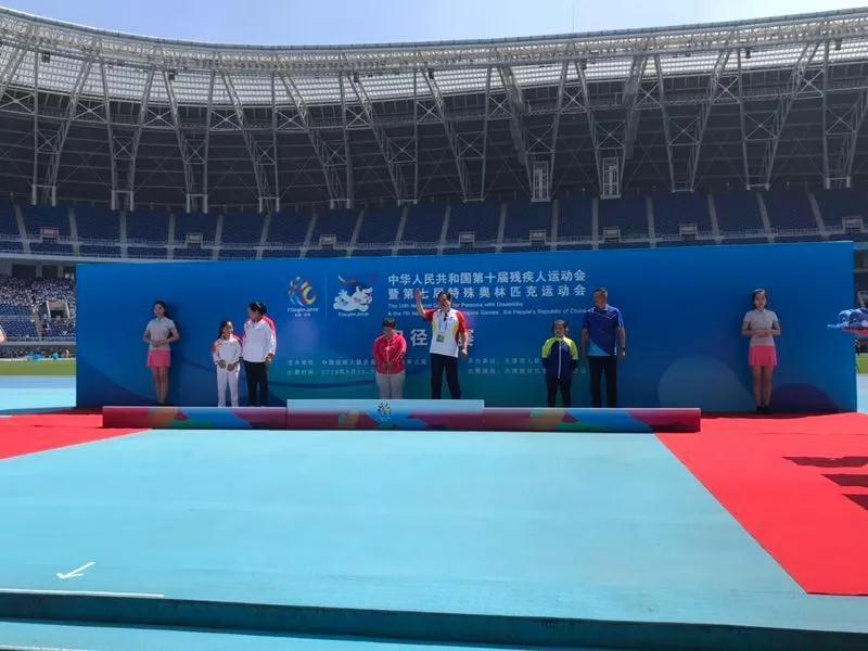 【全國第十屆殘運會】烏審旗孟根吉米素獲金,內蒙古首金出爐!