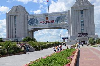 滿洲裏打造中蒙俄經濟走廊開放平臺