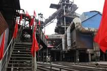 包鋼一號高爐60年産鐵4500萬噸