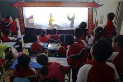 呼和浩特:優秀傳統文化在校園扎根綻放