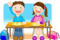 呼和浩特市嚴禁民辦中小學以考試方式招生