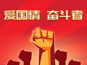 """愛國情 奮鬥者丨""""草原之子""""廷·巴特爾"""