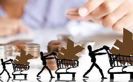 內蒙古全區社會消費品零售總額4760 億元