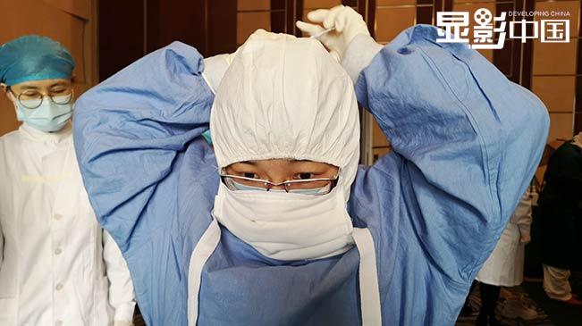 顯影中國丨支援湖北醫療隊出徵前的24小時