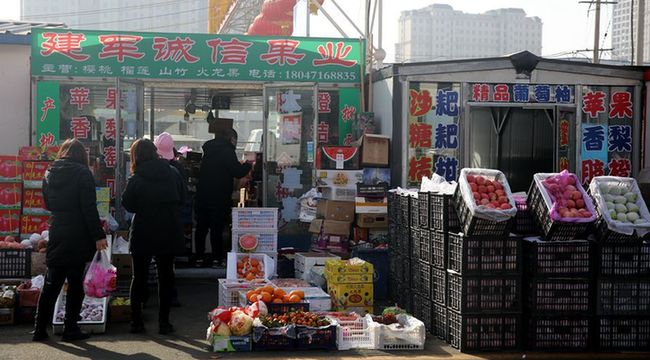呼和浩特:大型農副産品批發市場平穩有序營業
