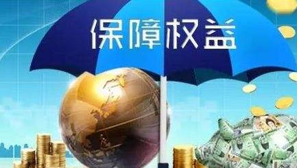 內蒙古發布十大侵害消費者權益典型案例