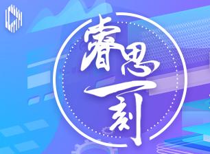 【睿思一刻·內蒙古】內蒙古自治區高三初三學子開學復課
