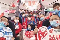 277位英雄抵達鄂爾多斯市 內蒙古援鄂醫療隊員全部歸來