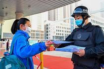內蒙古建立學校開學復課疫情防控工作聯席會議機制