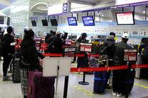 首都機場分流呼和浩特國際航班首批乘客解除隔離
