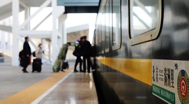 內蒙古滿洲裏站停開旅客列車開始恢復運行