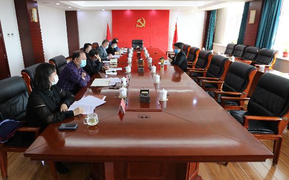 內蒙古自治區司法廳機關黨委召開委員會會議