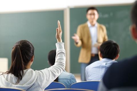 尊重學生是良好師生關係的基礎