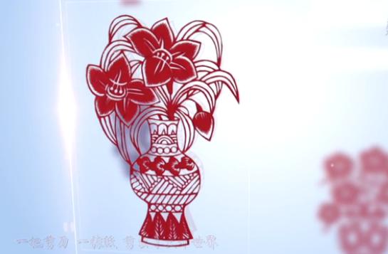 非遺文化丨紅山剪紙