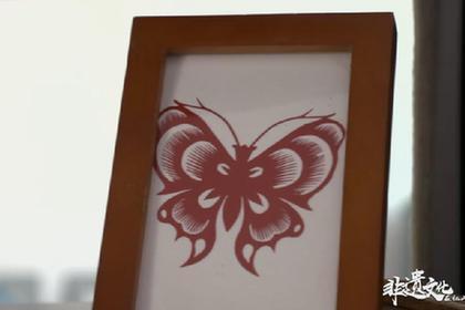 蒙古族剪紙