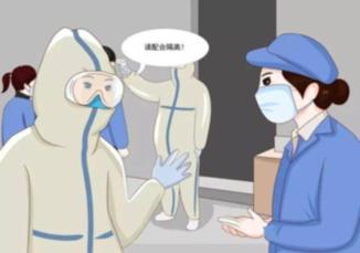 因隱瞞中高風險地區人員進入信息 內蒙古2家企業被處罰