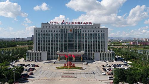 內蒙古一國家級科技企業孵化器獲評A類孵化器