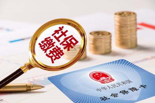 2020年內蒙古社會保險覆蓋面進一步擴大