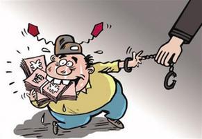 """內蒙古:31名廳級幹部因涉煤腐敗""""倒查二十年"""" 落馬"""
