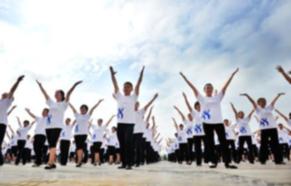 """內蒙古體育事業""""十三五""""期間取得長足進步"""
