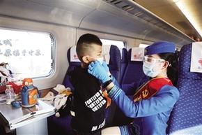 內蒙古首次開行河南方向的動車組列車