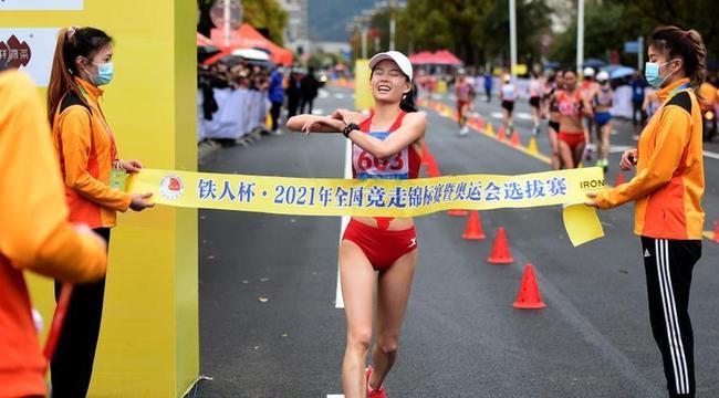 全國競走錦標賽:楊家玉、劉虹打破女子20公裏競走世界紀錄