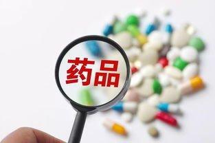 內蒙古:又有21種必需藥品可以在門診報銷