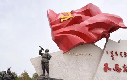 內蒙古大力弘揚紅色文化