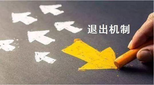 內蒙古優化市場準入與退出工作