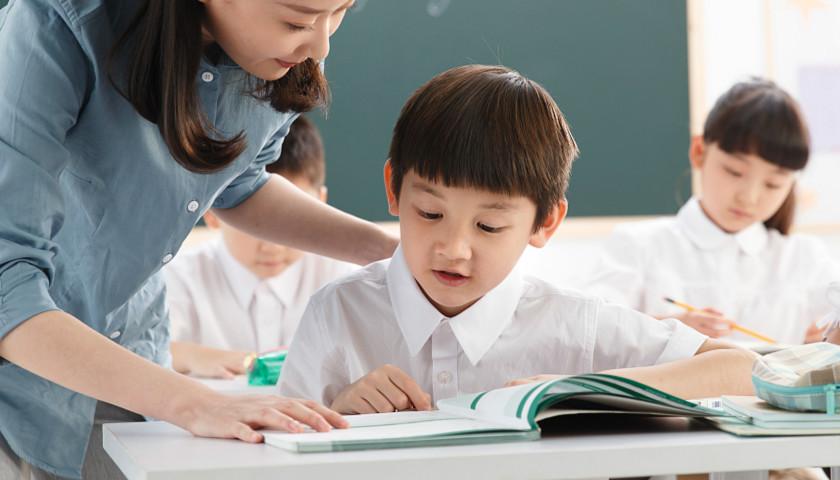老師的幸福與學生有關