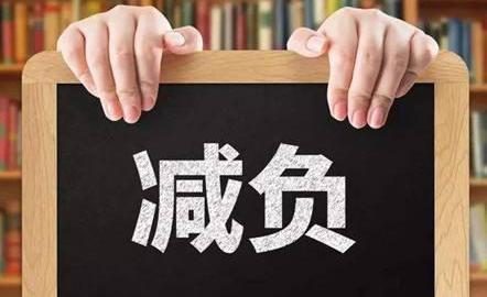 """內蒙古教育廳:""""雙減""""政策下選擇培訓機構須理性"""