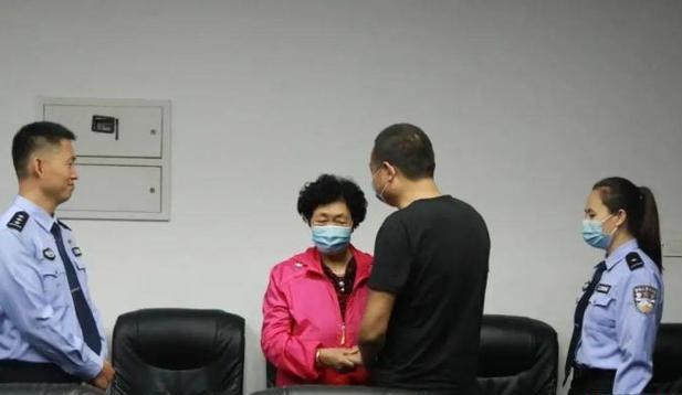 時隔43年 內蒙古警方助山東男子找到親生母親