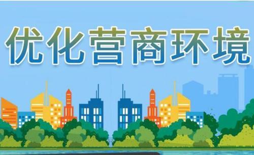 內蒙古實現企業電子印章在政務領域應用