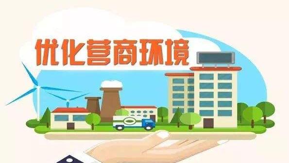 內蒙古自治區工程建設項目審批再提速