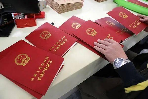 呼和浩特市:企業免費郵寄不動産權證書