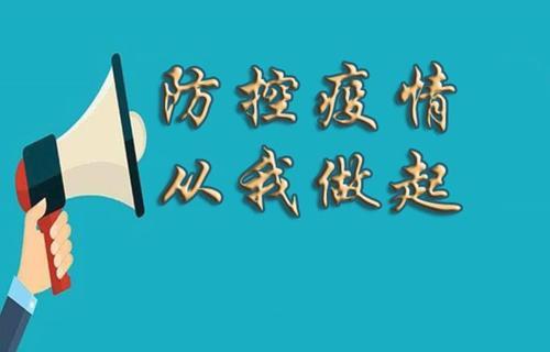 額濟納旗進一步加強疫情防控和社會面管控