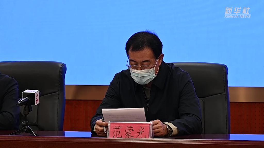 內蒙古阿拉善盟新增新冠肺炎確診病例35例
