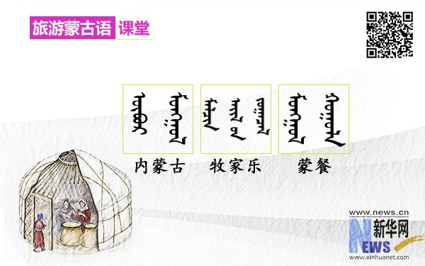 第12期:澳门葡京娱乐官方网站秋季去哪里最好玩